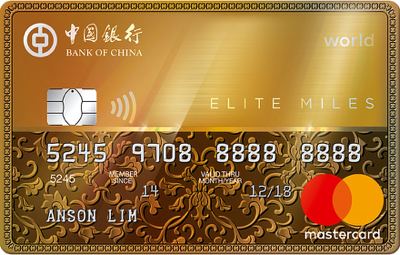 BOC Elite Miles World Mastercard®