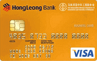 Hong Leong ACCCIM Credit Card