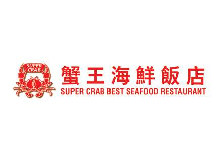 10% OFF Total Bill at Super Crab Best Seafood Restaurant