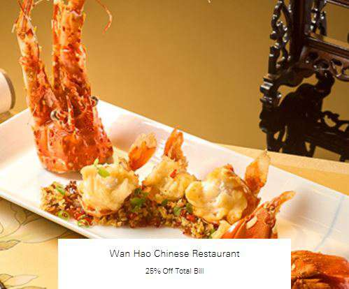 25% Off Total Bill at Wan Hao Chinese Restaurant