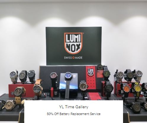 50% Off Battery Replacement Service at YL Time Gallery