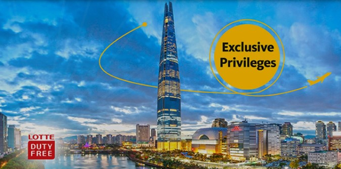 Exclusive Privileges at Lotte Duty Free