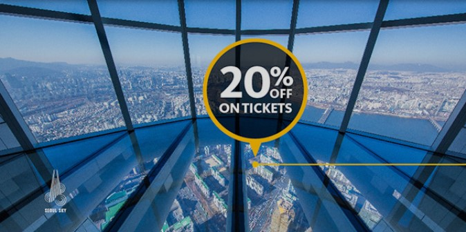 20% off Seoul Sky observatory ticket at Korea Lotte World Tower