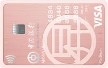 Bank of China Sheng Siong Card