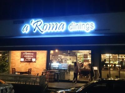 Get a complimentary dessert with a minimum spend of RM­120 on food menu* at a'Roma dinings