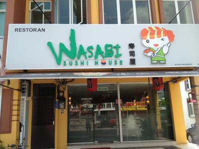 15% OFF total bill with a minimum spend of RM50 in a single receipt* at Wasabi Restaurant